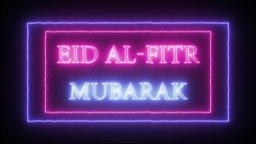 Animationsleuchtreklame 'Eid al-Fitr Mubarak ' lizenzfreie abbildung