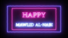 Animationsleuchtreklame 'glückliches Mawlid-Al-Nabi ' vektor abbildung