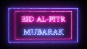 Animationsleuchtreklame ?Eid al-Fitr Mubarak ? vektor abbildung