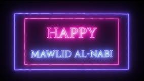 Animationsleuchtreklame ?gl?ckliches Mawlid-Al-Nabi ? stock abbildung