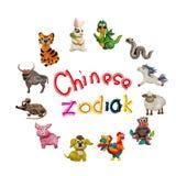 Animaux chinois colorés de zodiaque de la pâte à modeler 3D Photos libres de droits