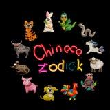 Animaux chinois colorés de zodiaque de la pâte à modeler 3D Images libres de droits