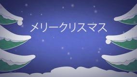 Animazione della cartolina di Natale con neve stock footage