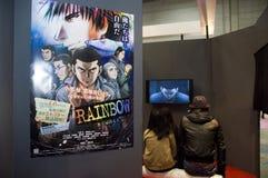 anime δίκαιο διεθνές Τόκιο το Στοκ Εικόνα