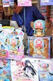 anime προμηθευτές Στοκ Φωτογραφία