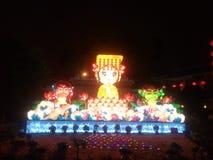 the anime Lantern Festival in shenzhen joy coast Royalty Free Stock Photos