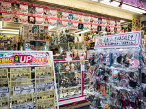 Anime Store at Akihabara Electric Town, Tokyo Stock Image
