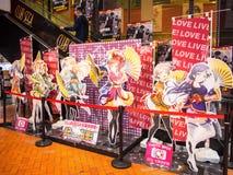 Animelager på Akihabara den elektriska staden, Tokyo royaltyfri bild