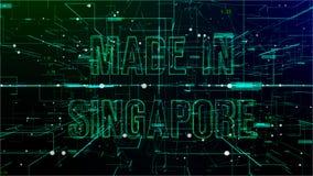 Animering av roterande cyberspace med 'som göras i Singapore 'text vektor illustrationer