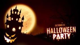 Animering för allhelgonaaftonpartiinbjudan av ett spöklikt spökat hus med Stålar-nolla-lykta allhelgonaaftonpumpor stock illustrationer