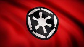 Animeringen av flaggan av den galaktiska välden Temat för stjärnakrig Bruk för ledare endast vektor illustrationer