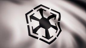 Animeringen av flaggan av Sith Empire Temat för stjärnakrig Bruk för ledare endast vektor illustrationer