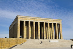 Anitkabir Stock Photography