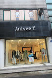 Anivee f shop in South Korea Royalty Free Stock Photography
