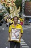 Aniversário da celebração do rei Thailand Imagem de Stock Royalty Free