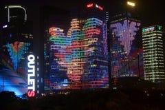 aniversário 120 da universidade de zhejiang, Imagens de Stock Royalty Free