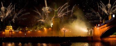 Aniversário do feriado de Moscovo Fotografia de Stock Royalty Free