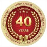 Aniversario 40 años, cumpleaños, fondo, celebración, tarjeta de felicitación Ilustración del vector stock de ilustración