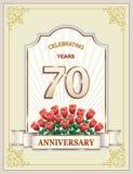 Aniversario 70 años, feliz cumpleaños, tarjeta de felicitación, celebraciones, fondo Ilustración del vector ilustración del vector