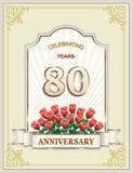 Aniversario 80 años, feliz cumpleaños, tarjeta de felicitación, celebraciones, fondo Ilustración del vector stock de ilustración
