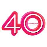 Aniversario colorido de 40 imagenes de archivo