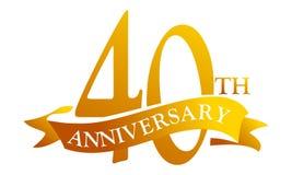 Aniversario de la cinta de 40 años stock de ilustración