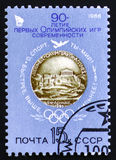 aniversario 90 de los primeros Juegos Olímpicos Fotos de archivo libres de regalías