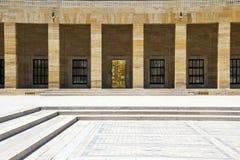 Ankara Stock Image