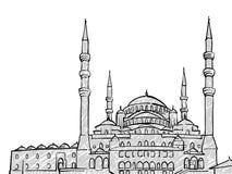 Ankara, Turcja sławny podróży nakreślenie ilustracji