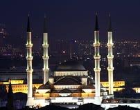 Ankara - Turkey, Kocatepe Stock Photo