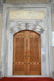 Ankara, Turkey, Kocatepe Mosque main door Stock Photos