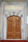 Ankara, Turkije, de hoofddeur van de Moskee Kocatepe Stock Foto's