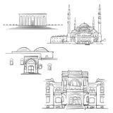 Ankara, Turquie, bâtiments célèbres Images libres de droits