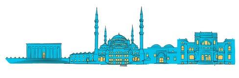 Ankara, Turquie, panorama coloré Photo libre de droits