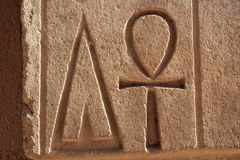 The Ankh, ancient symbol also known as key of life, Egypt Royalty Free Stock Image