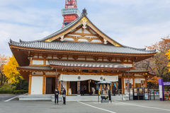 Ankokuden Hall at Zojoji Temple in Tokyo Stock Photo