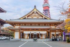 Ankokuden Pasillo en el templo de Zojoji en Tokio fotografía de archivo