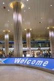 Ankomster Hall för terminal 3 på Ben Gurion International Airport arkivbild