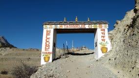 Ankunft in Manang, Nepal Lizenzfreies Stockfoto