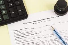 Anmäla form för rysk skatt: Certifikat av inkomst och belopp av skatt av en individ arkivfoto