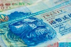 Anmärkningar av 20 Hong Kong dollar Arkivbilder