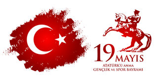 anma του u Ataturk ` 19 mayis, genclik bayrami spor του VE Μετάφραση από τον Τούρκο: 19ος μπορέστε εορτασμός Ataturk, της νεολαία Στοκ Εικόνα