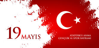 anma του u Ataturk ` 19 mayis, genclik bayrami spor του VE Μετάφραση: 19ος μπορέστε εορτασμός Ataturk, της νεολαίας και της αθλητ Στοκ Εικόνες