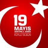 anma του u Ataturk ` 19 mayis, genclik bayrami spor του VE Μετάφραση από τον Τούρκο: 19ος μπορέστε Ataturk, της νεολαίας και της  Στοκ εικόνες με δικαίωμα ελεύθερης χρήσης