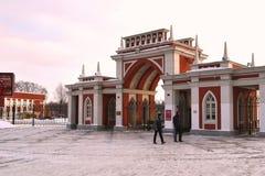 Anmeldung Tsaritsinsky-Park Stockbild