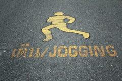 Anmeldung zum Laufen auf der Straße Lizenzfreie Stockbilder