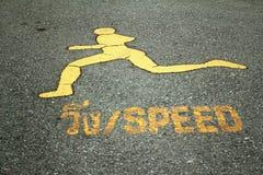 Anmeldung zum Laufen auf der Straße Stockbilder