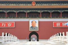 anmen tian的北京 免版税库存图片