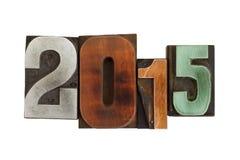 Année 2015 écrite dans des blocs d'impression de vintage Image libre de droits