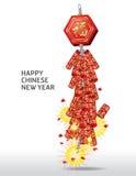 Année chinoise de biscuit du feu nouvelle.